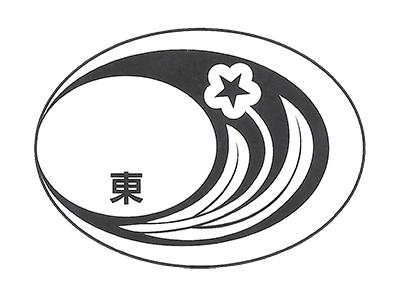 武蔵野東第一・第二幼稚園